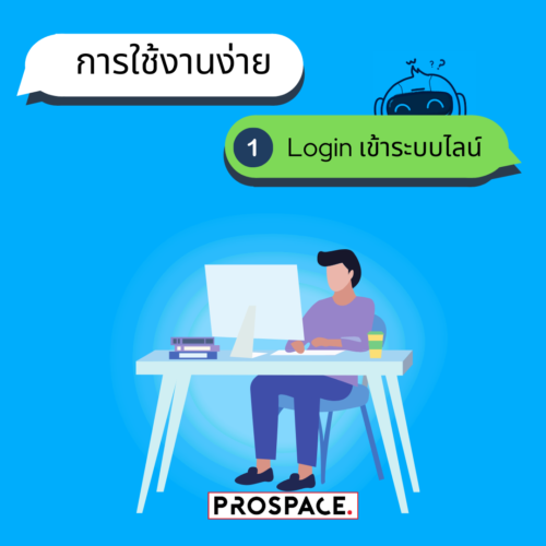 How to use JotT Line Chat backup1